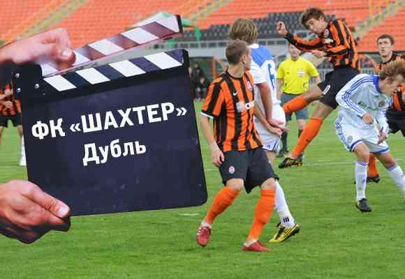 Два гола Тотовицкого приносят победу дублю