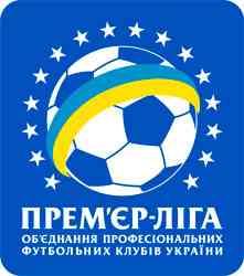 Анонс 21-го тура Эпицентр Чемпионата Украины