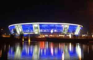 «Донбасс Арена»: 3 года в цифрах