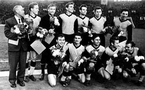 Шахтер - обладатель Кубка СССР 1961 года