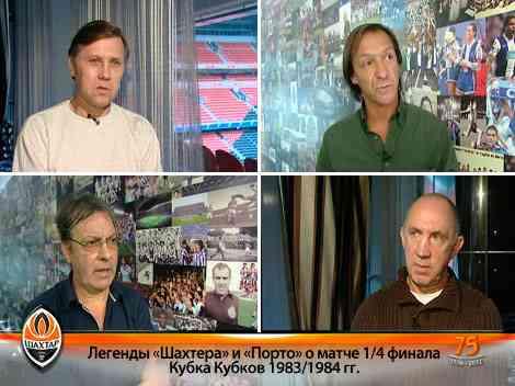 Как заморозили «Порту» в Донецке 27 лет назад (видео)