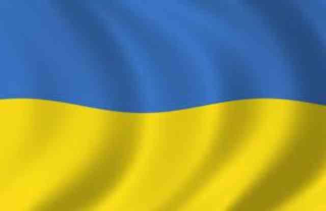 Украина - Черногория на НСК