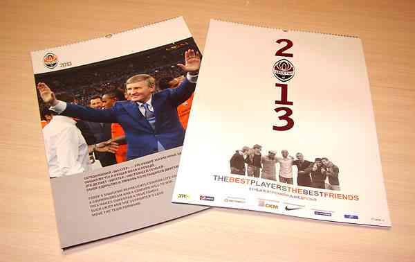 Конкурс «Календарь-2013»: есть первый победитель!