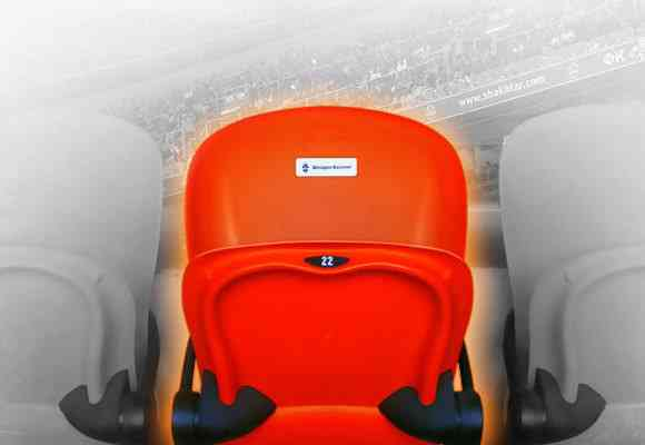 «Шахтер» поименует кресла «Донбасс Арены»