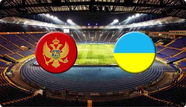 Черногория - Украина - 0:4. Сказка продолжается!