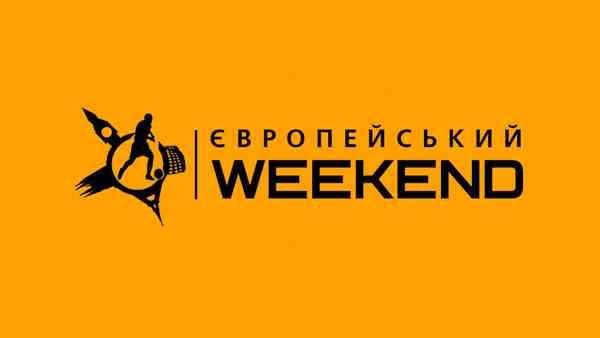 «Европейский weekend» от 27.10.2014
