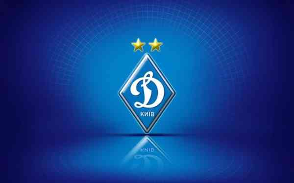 Из Динамо уволены 60 сотрудников
