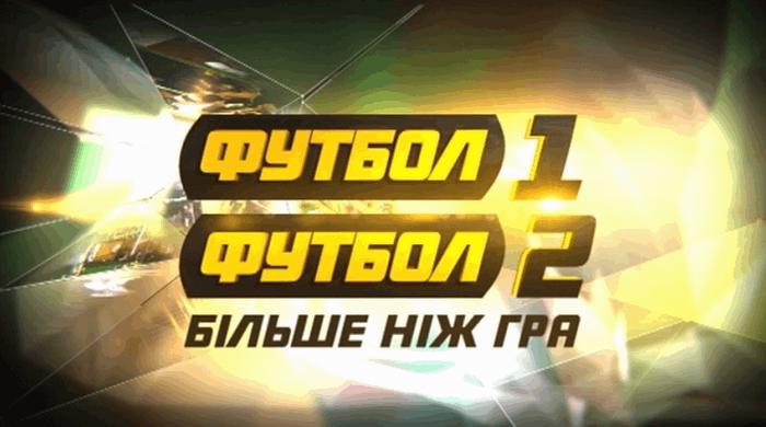 Телеканал «Футбол» внедрил возможность платного просмотра матчей в интернете