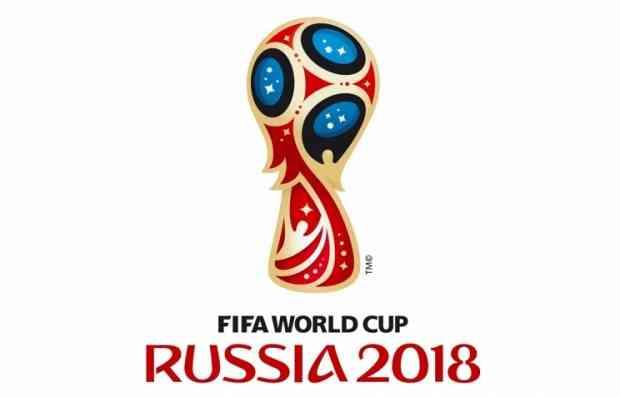 Календарь сборной Украины в отборе на ЧМ-2018