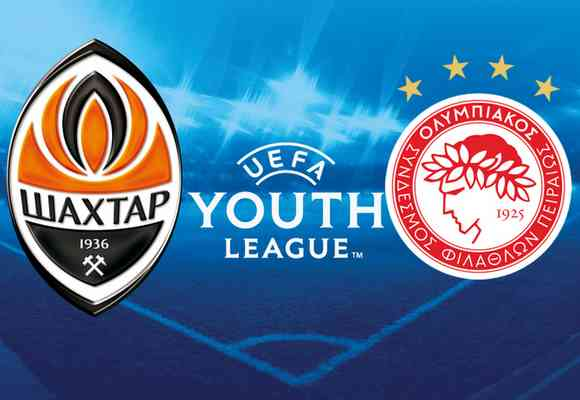 Юношеская лига УЕФА.