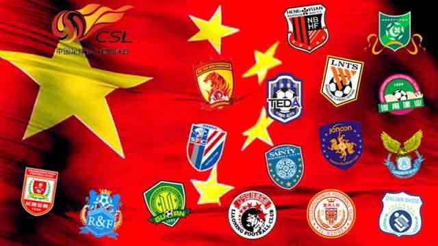 Клуб Тейшейры потерял первую строчку в чемпионате Китая