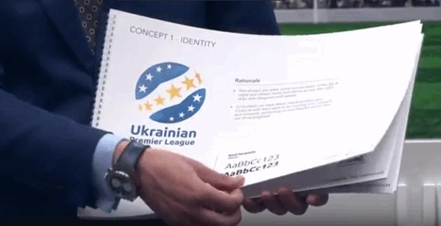 Официально. УПЛ подтвердила, что матч Шахтер - Динамо состоится в Харькове