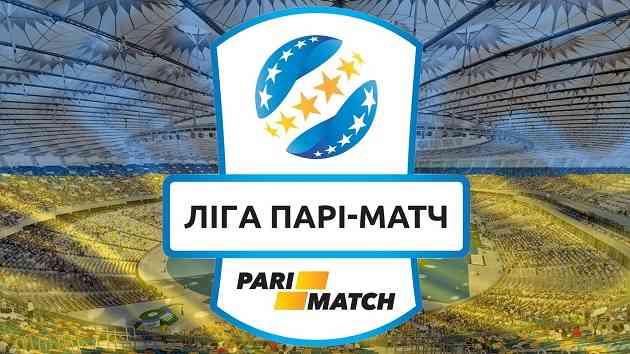 Премьер-лига Пари-матч